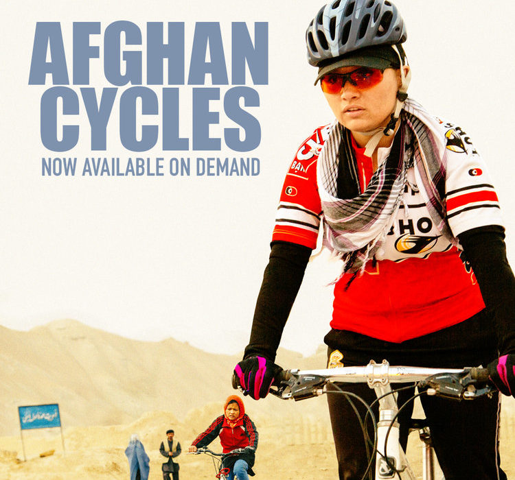 Afghan Cycle