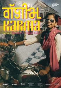 Première de Digitalkarma (film)